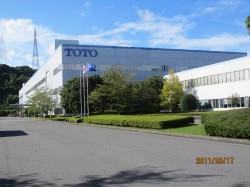 TOTO茂原工場